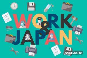 Japaner und Urlaub, Miruko Japan Blog