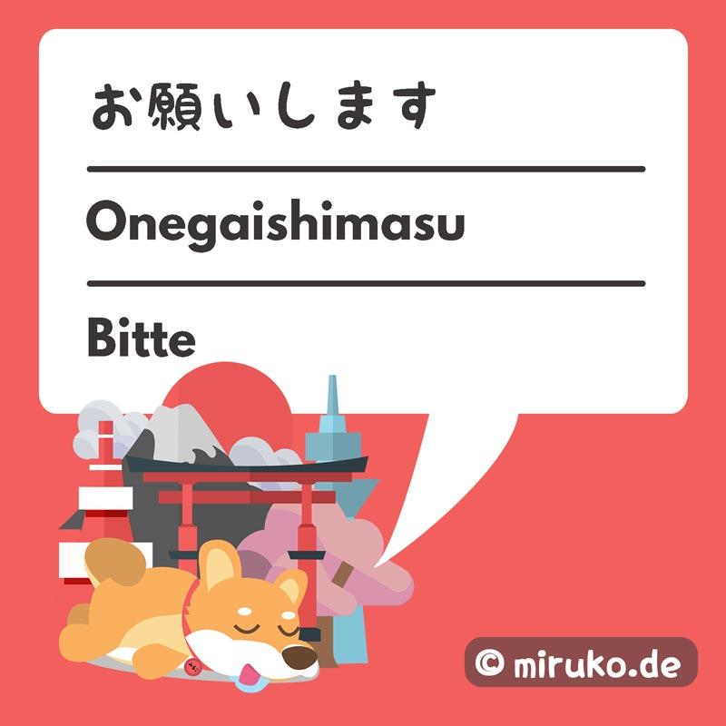 Bitte auf Japanisch, Schriftzeichen