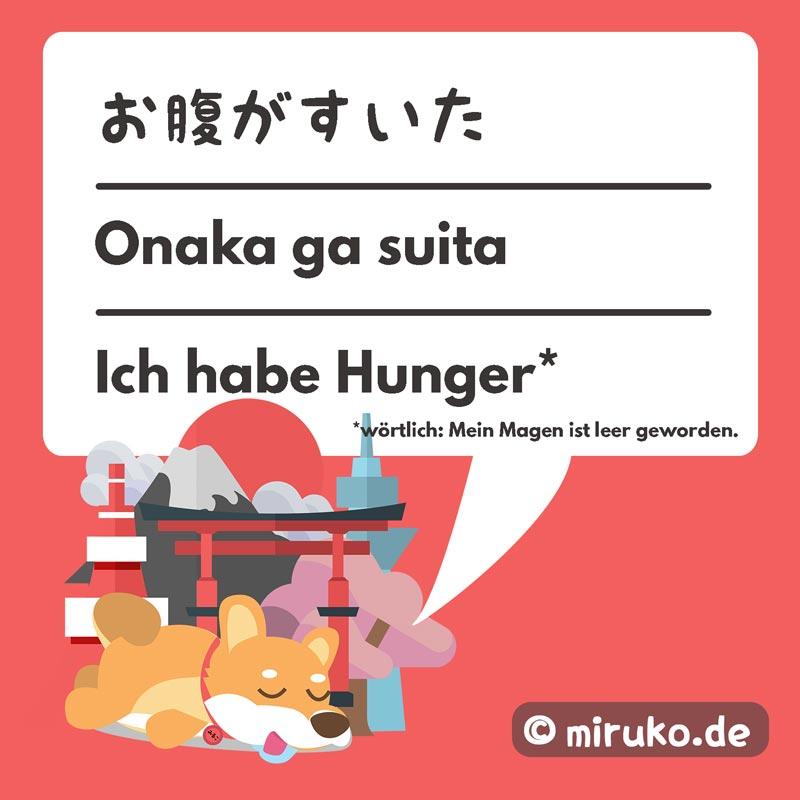 Ich habe Hunger, Japanisch