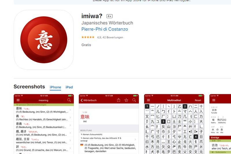 imiwa, App, Japanisches Wörterbuch