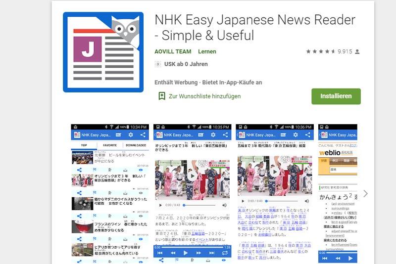 NHK Easy Japanese News, Apps zum Japanisch lernen