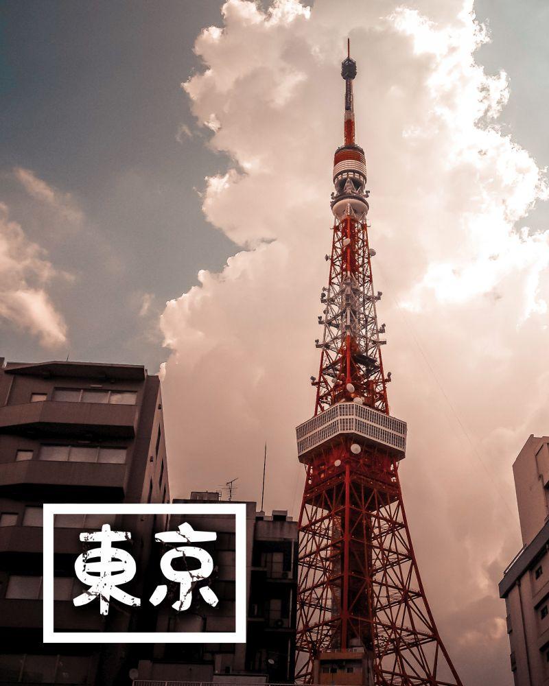 Tokyo Tower, Aussichtsplattform in Tokyo