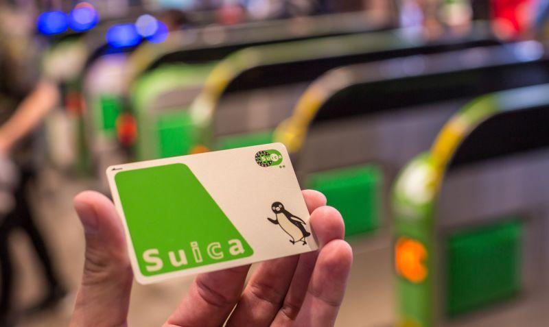 Suica Card zum Zug fahren in Japan