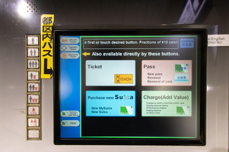 Ticketautomat, Suica Card kaufen, Bahnhof Japan