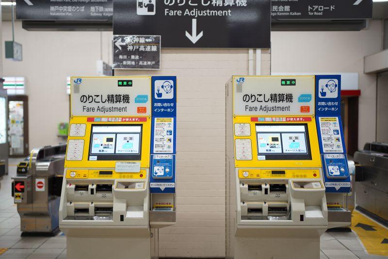 Ticketautomaten, Japan, Suica Card
