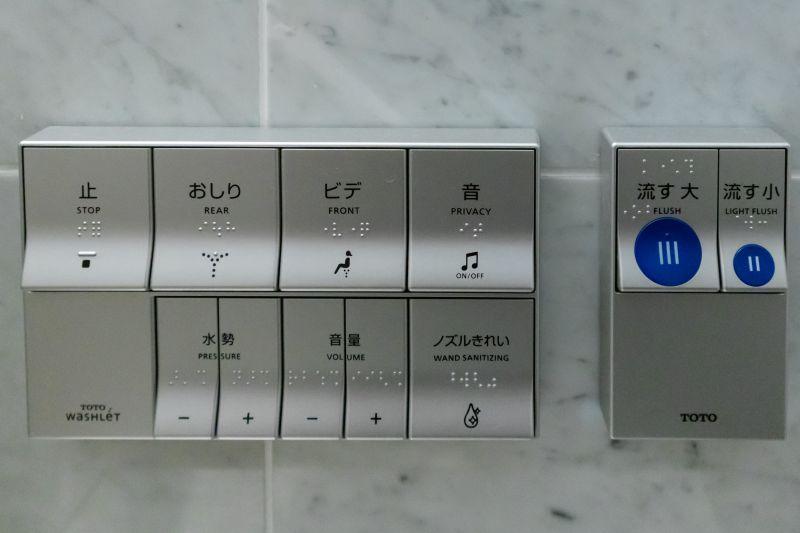 Kontrollkasten für japanische Toilette