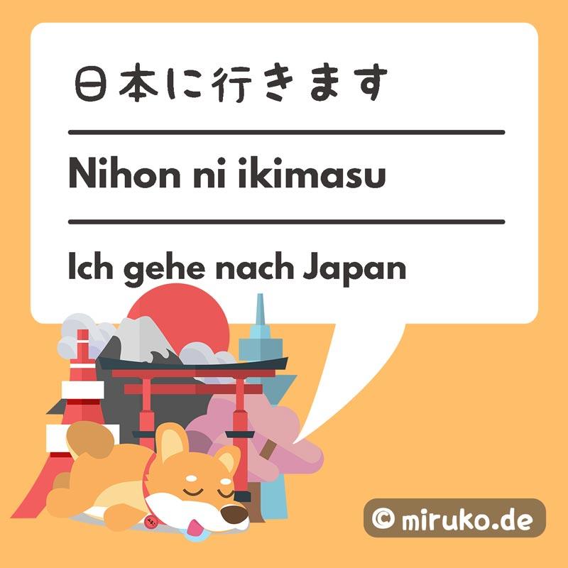 Beispielsatz, Japanische Verben konjugieren