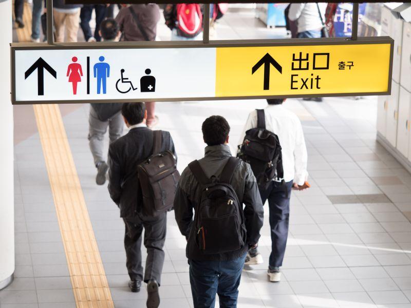 WC Schild am japanischem Bahnhof