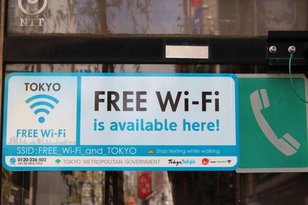 Gratis Hotspot, WLAN in Tokyo, Japan