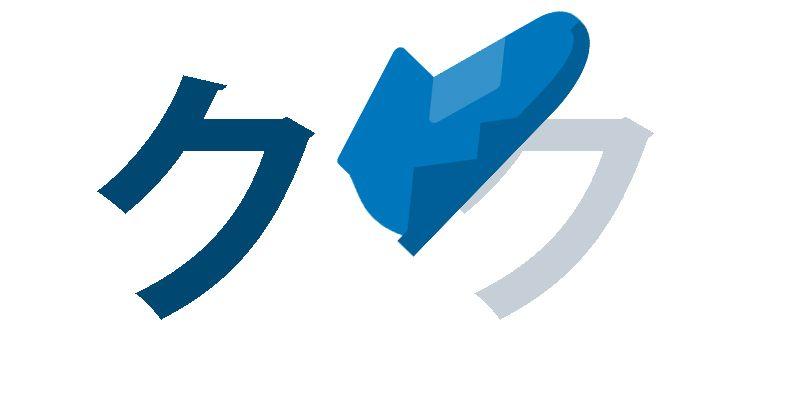 Katakana ku, Japanische Buchstaben, Schrift