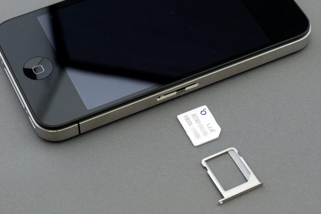 SIM Karte, Smartphone, Internet in Japan