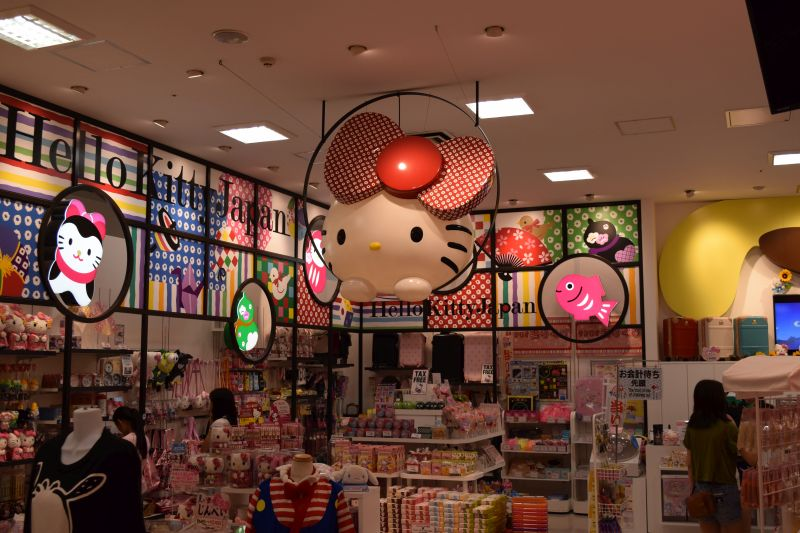 Hello Kitty Store, Japan