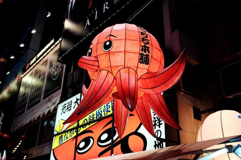 Oktopuss Laterne, Osaka, Dotonbori, Kawaii