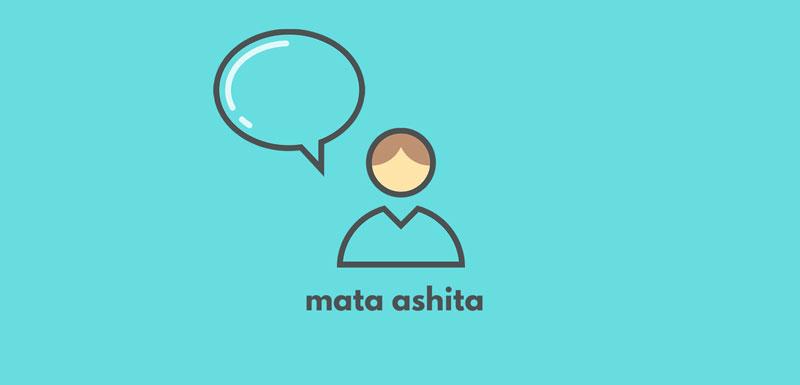 Bis Morgen auf Japanisch, Mata Ashita