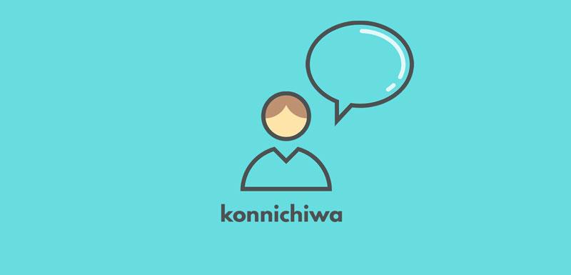 Hallo auf Japanisch, Konnichiwa