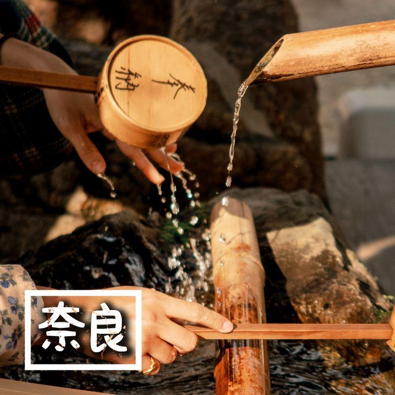Tempelbesuch in Japan, rituelle Reinigung