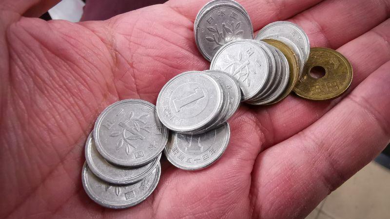 Bargeld in Japan, Münzen, Japanische Yen