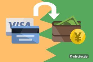Japan Bargeld oder Kreditkarte. Grafik