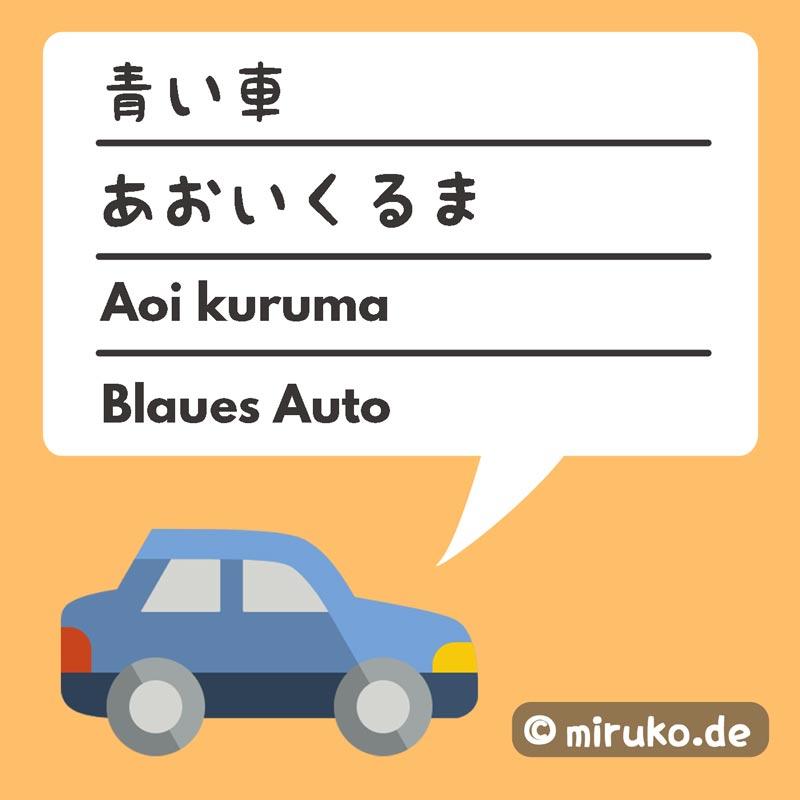 Japanische Adjektive, Beispiel, I-Adjektiv, Blaues Auto