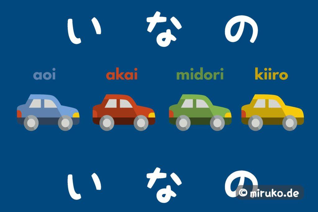 Japanische Adjektive konjugieren, Japan Blog