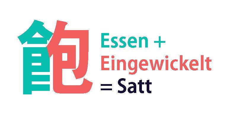 Kanji für Satt, Heisig Kanji lernen und behalten