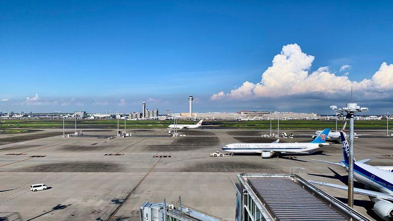 Tokyo Haneda Airport, Nach Japan fliegen, Günstig